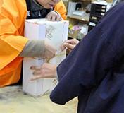 上棟式、地鎮祭ようの奉献酒を全国配送 作成順 7