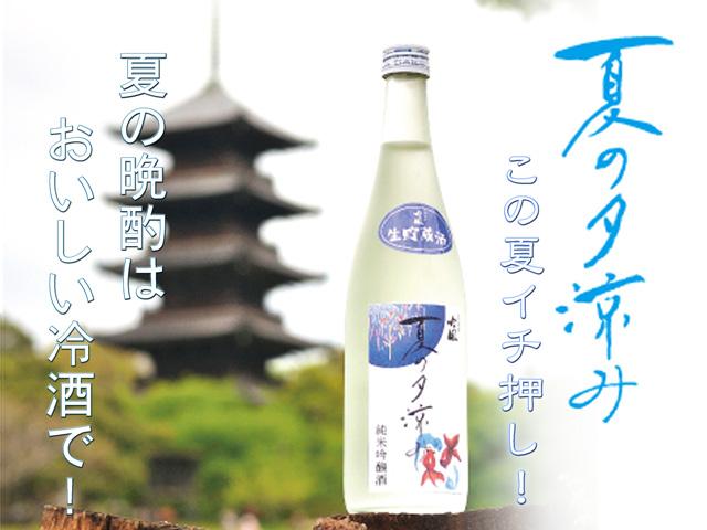 2018お中元,食品・地酒ギフトきびの吟風 カテゴリートップ画像