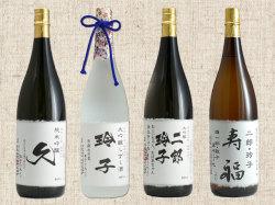 花束ラッピング・ラベル酒、ラベル酒各種