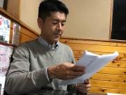 板野酒造場 第59期経営指針書 発表会1